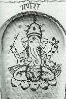 Mythic Yoga